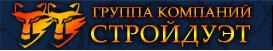 ТК Метропол - Комплектация строительными материалыми.