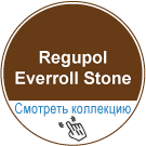 Regupol Everroll Stone