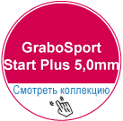 GraboSport Start Plus 5,0mm