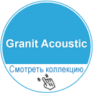 Tarkett Granit Acoustic