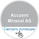 Tarkett Acczent Mineral AS