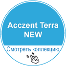 Tarkett Acczent Terra New